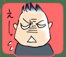 So cute! nice japanese gay men. sticker #2679205