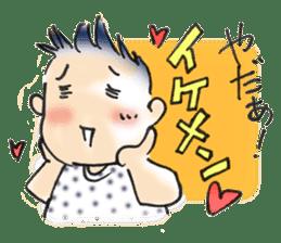 So cute! nice japanese gay men. sticker #2679208