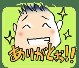 So cute! nice japanese gay men. sticker #2679213