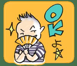 So cute! nice japanese gay men. sticker #2679214