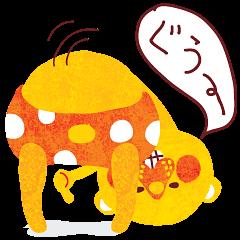 Kigumakun 2