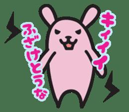 Kansai dialect animal stamp sticker #2683379