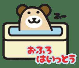 Kansai dialect animal stamp sticker #2683381