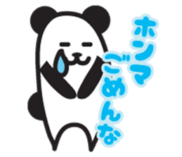 Kansai dialect animal stamp sticker #2683383