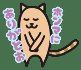 Kansai dialect animal stamp sticker #2683388