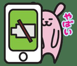 Kansai dialect animal stamp sticker #2683389
