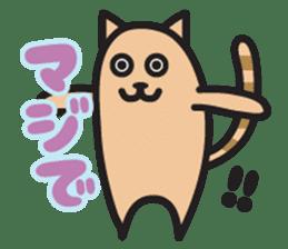 Kansai dialect animal stamp sticker #2683391