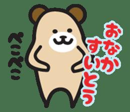 Kansai dialect animal stamp sticker #2683397