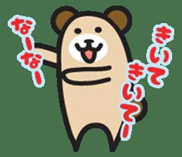 Kansai dialect animal stamp sticker #2683400