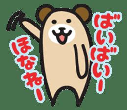 Kansai dialect animal stamp sticker #2683410