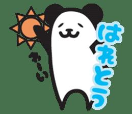 Kansai dialect animal stamp sticker #2683412