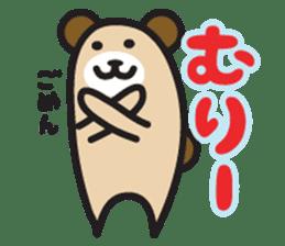 Kansai dialect animal stamp sticker #2683413