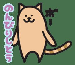 Kansai dialect animal stamp sticker #2683414