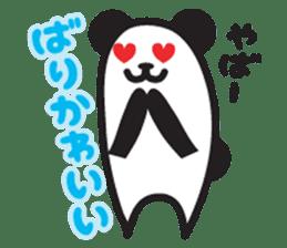 Kansai dialect animal stamp sticker #2683415
