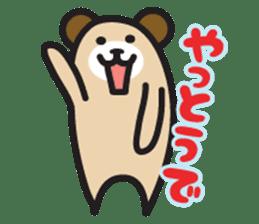 Kansai dialect animal stamp sticker #2683416