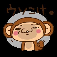 Monkey from Nagoya No.2