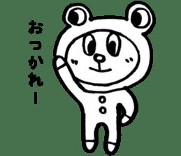 Kaeru-Kuma 2 sticker #2701979