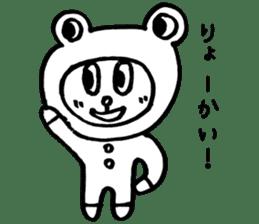 Kaeru-Kuma 2 sticker #2701980