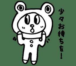Kaeru-Kuma 2 sticker #2701982