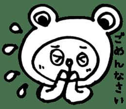 Kaeru-Kuma 2 sticker #2701984