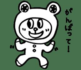 Kaeru-Kuma 2 sticker #2701987