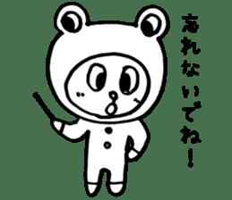 Kaeru-Kuma 2 sticker #2701988