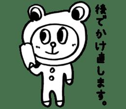 Kaeru-Kuma 2 sticker #2701989