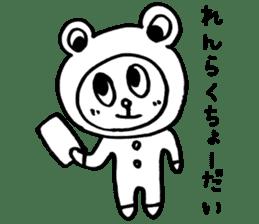 Kaeru-Kuma 2 sticker #2701990