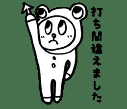 Kaeru-Kuma 2 sticker #2701993