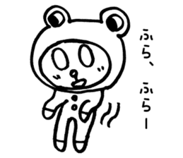 Kaeru-Kuma 2 sticker #2701996