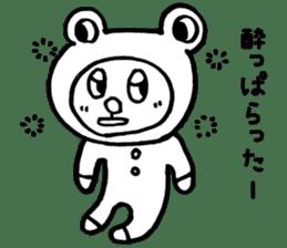 Kaeru-Kuma 2 sticker #2701998