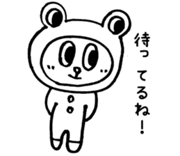 Kaeru-Kuma 2 sticker #2701999