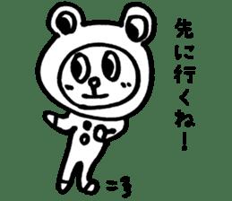 Kaeru-Kuma 2 sticker #2702001
