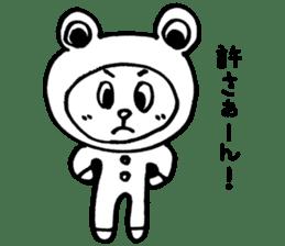 Kaeru-Kuma 2 sticker #2702009