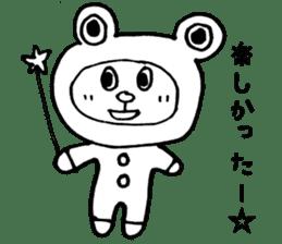 Kaeru-Kuma 2 sticker #2702015