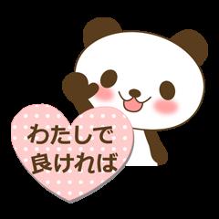The cute panda