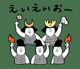 Cycling SAMURAI sticker #2713180