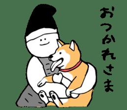 Cycling SAMURAI sticker #2713184