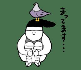 Cycling SAMURAI sticker #2713186
