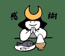 Cycling SAMURAI sticker #2713193