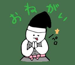 Cycling SAMURAI sticker #2713216