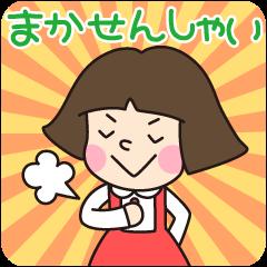 HAKATA GIRL KIKO!Vol.2
