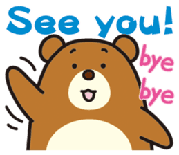See you!Animals sticker #2715187