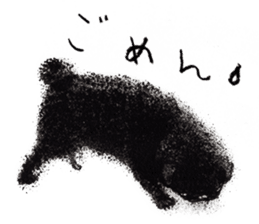 Boku Pug sticker #2715496