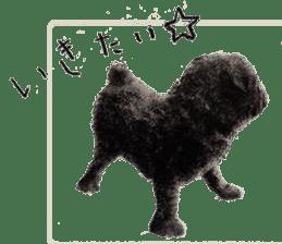 Boku Pug sticker #2715500