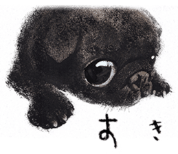 Boku Pug sticker #2715514