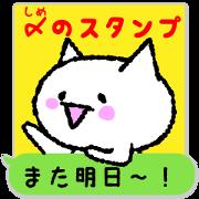 สติ๊กเกอร์ไลน์ Farewell Sticker