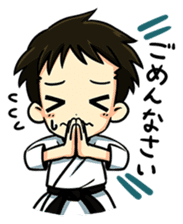 OSS! KARATE-DO! sticker #2722401