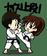 OSS! KARATE-DO! sticker #2722410