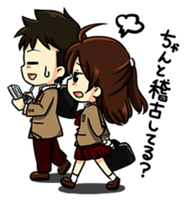 OSS! KARATE-DO! sticker #2722414